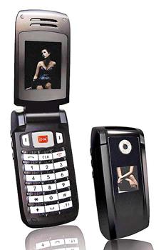 """<!--:es-->Llegan celulares con teclado """"fastap""""<!--:-->"""