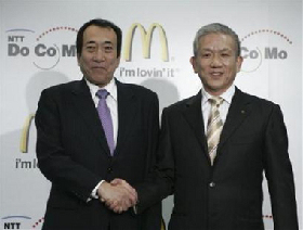 <!--:es-->DoCoMo to offer electronic payment at McDonald's<!--:-->