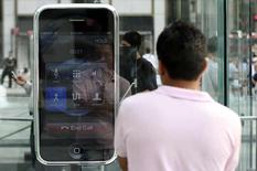 <!--:es-->Anuncian distintos planes para el iPhone …El iPhone será vendido exclusivamente para utilizarse a través de la red AT&T por al menos dos años<!--:-->