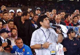 <!--:es-->Diego Armando Maradona volvió a Boca!<!--:-->