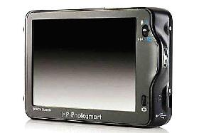 <!--:es-->Para esos kilitos de más… usa La cámara digital Photosmart R937<!--:-->
