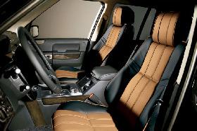 <!--:es-->Land Rover anuncia su edición limitada del Range Rover Westminster 2008<!--:-->