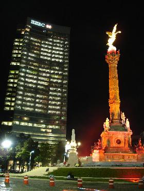 <!--:es-->EDIFICIOS INTELIGENTES: TORRE HSBC EN MEXICO<!--:-->