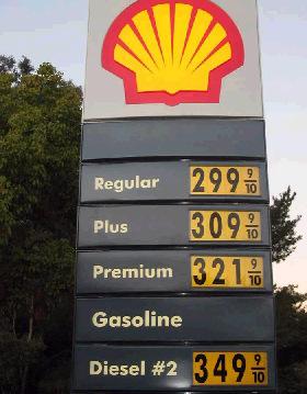 <!--:es-->Gasoline could drop 50 cents/gallon by spring<!--:-->