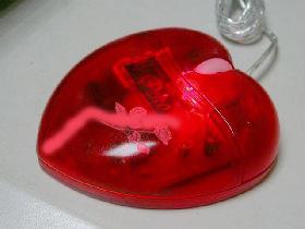 <!--:es-->Muy a tono con el amor<!--:-->