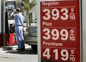 <!--:es-->House OKs new taxes on big oil companies<!--:-->