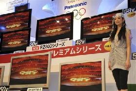 <!--:es-->Pioneer to Stop Making Plasma Panels<!--:-->
