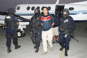 <!--:es-->Mexico captures key Tijuana drug cartel operative<!--:-->