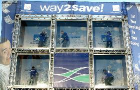 <!--:es-->Las Dallas Stars Ice Girls, los Fanáticos y Wachovia muestran que ahorrar dinero puede ser divertido, sencillo y automático!<!--:-->
