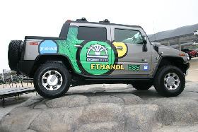 <!--:es-->1st Ethanol pump-station at car dealership for public<!--:-->