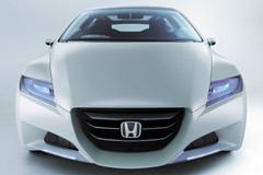 <!--:es-->Honda fabricará nuevos híbridos …El 1ro. debutará a principios del 2009<!--:-->