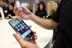 <!--:es-->El iPhone … ¿Sin cables? . . . Apple desarrolla tecnología solar<!--:-->