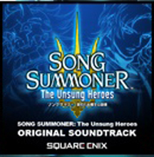 <!--:es-->Llega juego de Square Enix al iPod …Square Enix comenzó a ofrecer el juego Song Summoner: The Unsung Heroes esta semana en la tienda iTunes de Apple<!--:-->