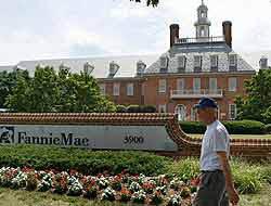 <!--:es-->Gobierno ayudará a F. Mae y Freddy Mac &#8230;Son los dos gigantes hipotecarios<!--:-->