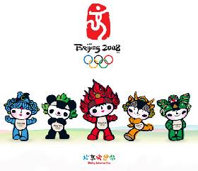 <!--:es-->Hoy arrancan los Juegos Olímpicos!<!--:-->