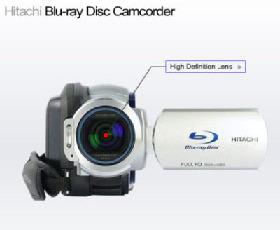 <!--:es-->Hitachi DZ-BD10HA  VideoCamara graba directo en Blu-Ray<!--:-->