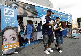<!--:es-->«Piense en sus Ojos» Iniciativa Inspira una Vista Saludable Para una Mejor Vida<!--:-->