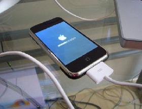 <!--:es-->Webcast que explicará como saltar el código de seguridad de un iPhone<!--:-->