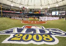<!--:es-->Rays a la Serie de Campeonato! …Derrotó a los White Sox en 4 Juegos<!--:-->
