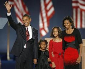 <!--:es-->Barack obama presidente electo  …EL CAMBIO HA LLEGADO A LOS EEUU<!--:-->
