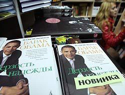 """<!--:es-->La """"Obamanía"""" genera millones …Desde camisetas hasta el mundo editorial<!--:-->"""