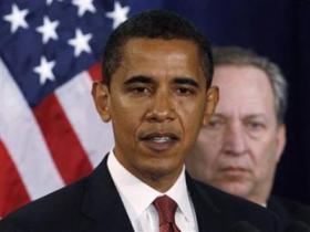 <!--:es-->Obama busca 2.5 millones de empleo!<!--:-->