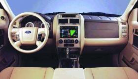 <!--:es-->La Camioneta FORD  ESCAPE Es lo que los más exigentes  esperaban: Gran Ahorro y Desempeño!<!--:-->