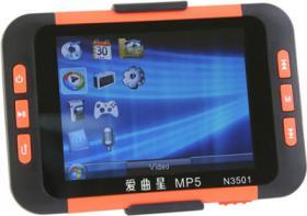 <!--:es-->N3501, un excelente reproductor multimedia<!--:-->