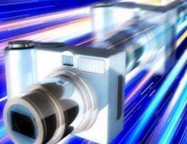 <!--:es-->Presentan la cámara más rápida del mundo: seis millones de imágenes por segundo<!--:-->