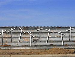 <!--:es-->Aumentó riesgo de muerte en la frontera ..Fallecen 60 por cada 100 mil arrestados<!--:-->