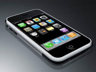 <!--:es-->Nuevo iPhone sería lanzado el próximo 17 de Julio 25 Mayo 09<!--:-->