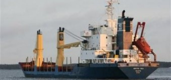 <!--:es-->Ship disappears after sail through English Channel<!--:-->