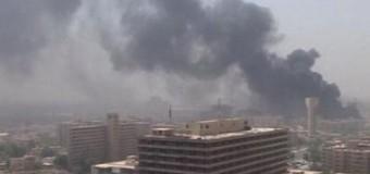 <!--:es-->Wave of Baghdad blasts kills at least 95<!--:-->