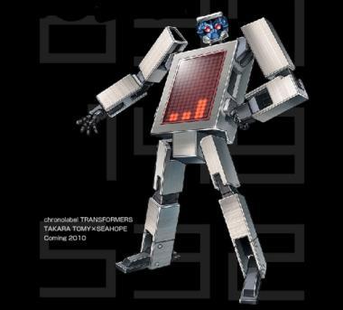 <!--:es-->Reloj LED de Transformers<!--:-->