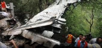 <!--:es-->Mueren 152 por avionazo en Paquistán El Airbus A321 de la compañía privada paquistaní Airblue se disponía a aterrizar en medio del mal tiempo<!--:-->
