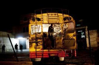 <!--:es-->Woman, 19, arrested over Guatemala bus blast<!--:-->
