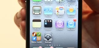 <!--:es-->Verizon Wireless Y APPLE PRESENTAN el iPHONE 4 PARA VERIZON<!--:-->