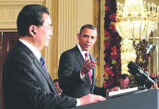 <!--:es-->Obama, Hu spar over human rights, hail econ ties<!--:-->