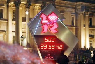 <!--:es-->Surgen problemas a 500 días de JO 2012 …El precio de muchos boletos comienza en 32 dólares, mientras que los más caros para la Final de los 100 metros masculinos costarán mil 200 dólares<!--:-->