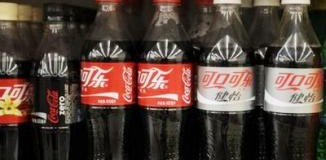 <!--:es-->Coca-Cola eyes China listing: report<!--:-->
