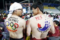<!--:es-->SKorea's Pyeongchang awarded 2018 Winter Olympics …Llegan a Corea los Olímpicos de Invierno<!--:-->