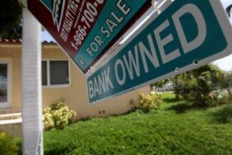 <!--:es-->Las estafas hipotecarias más comunes …Fraude hipotecario al alza: FBI<!--:-->