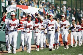 <!--:es-->Japón es el que manda …La Liga Kitasuna, de Tokio, se impuso 12-2 a Tennessee en la Final del Mundial de Ligas Pequeñas, categoría 11-12 años, en Williamsport.<!--:-->