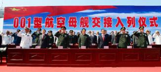 <!--:es-->China's first aircraft carrier commissioned<!--:-->