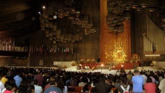 <!--:es-->Piden a la Virgen fortaleza y trabajo   …En la explanada del templo mariano se conjugan la música y los pasos de los danzantes prehispánico<!--:-->