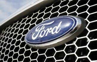 <!--:es-->Ford Motor Company Discusses Expansion at Brook Park<!--:-->