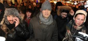 <!--:es-->Miles protestan en Moscú &#8230;Más de 100 detenidos ante las protestas en Moscú por detención de opositor<!--:-->