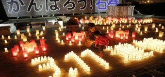 <!--:es-->Japan marks 4th anniversary of quake-tsunami disaster<!--:-->