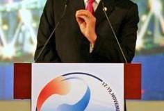 <!--:es-->México espera 1.2 millones de «paisanos»<!--:-->