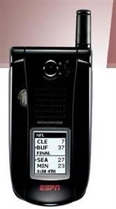 <!--:es-->The first cell phone for sports fanatics<!--:-->
